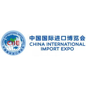 China International Import Expo in Shanghai